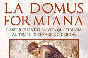 Domus Formiana a Formia @ Formia | Formia | Lazio | Italia