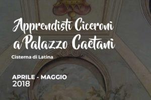 Apprendisti Ciceroni a Cisterna di Latina @ Cisterna di Latina | Cisterna di Latina | Lazio | Italia
