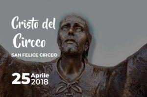 Cristo del Criceo al porto di San Felice Circeo @ San Felice CIrceo | San Felice Circeo | Lazio | Italia
