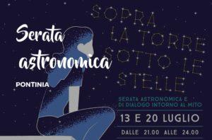 Serate Astronomiche a Pontinia