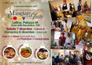 Mangiare con gusto a Latina @ Latina | Latina | Lazio | Italia