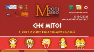 Che Mito! Storie e leggende dalla collezione museale a Cori @ Cori | Cori | Lazio | Italia