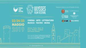 Ulysses Film Festival