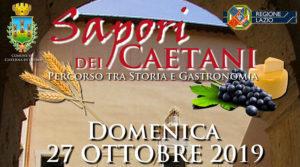 Sapori dei Caetani a Cisterna @ Cisterna di Latina